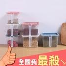 密封盒 收納盒 密封罐 冰箱收納盒 正方 儲物盒 可疊加 日系 帶手炳收納盒【Z103】米菈生活館