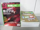 【書寶二手書T2/雜誌期刊_NFQ】科學人_121~138期間_共17本合售_數位宇宙