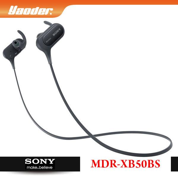 【曜德/ 送收納盒】SONY MDR-XB50BS 黑 防水藍牙入耳式藍牙耳機 8.5續航力 / 免運