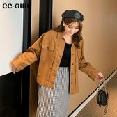 中大尺碼 率性排釦外套~共兩色 - 適XL~4L《 69031 》CC-GIRL
