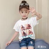 女童短袖t恤舒適潮流新款韓版兒童時髦洋氣中大尺碼體恤中大童寬鬆上衣潮 js5621『科炫3C』