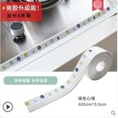 廚房防水防霉貼水槽防水貼