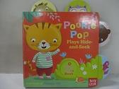 【書寶二手書T1/少年童書_BWI】Pookie Pop Plays Hide-and-Seek: A Tiny…