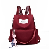 雙肩包女新款韓版潮書包百搭時尚牛津布帆布旅行包包女士背包 韓小姐的衣櫥