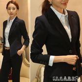 黑色短款小西裝春秋chic韓版修身顯瘦女裝長袖職業小西服外套 『CR水晶鞋坊』