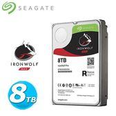 Seagate 哪嘶狼【IronWolf Pro】8TB 3.5吋NAS硬碟 (ST8000NE0004)