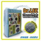 【力奇】Dr. Lee 專業用活性碳寵物尿布墊 50入(45*60cm)-180元 3包內可超取(H003A12)