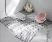 洗澡間浴室防滑墊 拼接方形家用衛生間隔水地墊 淋浴房衛浴腳墊   9號潮人館