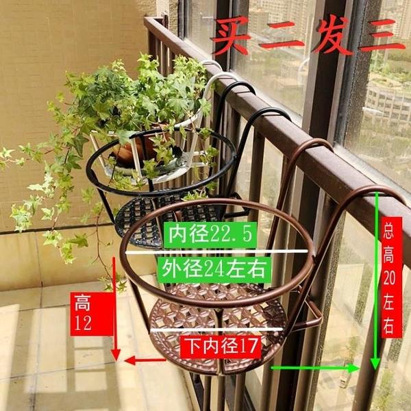 單個盆栽花架歐式鐵藝懸掛式家用陽臺欄桿防護網放花