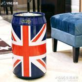 智慧感應式垃圾桶家用客廳臥室廚房北歐簡約創意時尚自動電動個性 1995生活雜貨