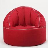 休閒小沙發簡約時尚布藝成人懶人沙發創意單人客廳榻榻米椅床豆袋 YDL