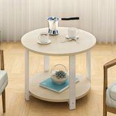現代簡約小圓桌茶幾咖啡桌組裝簡易客廳沙發邊桌迷你邊幾茶桌 LOLITA