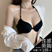克妹Ke-Mei【AT64740】心機女!性感吊頸美背帶前釦式厚墊內衣