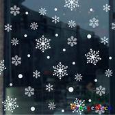 壁貼【橘果設計】雪花 DIY組合壁貼 牆貼 壁紙 室內設計 裝潢 無痕壁貼 佈置