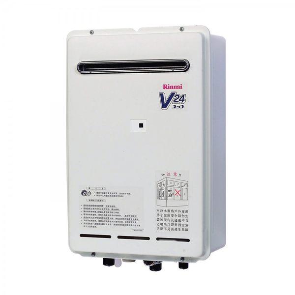 《修易生活館》Rinnai 林內 REU-V2406W-TR 屋外強制排氣型24L熱水器 (如需安裝 加收基本安裝費用800元)