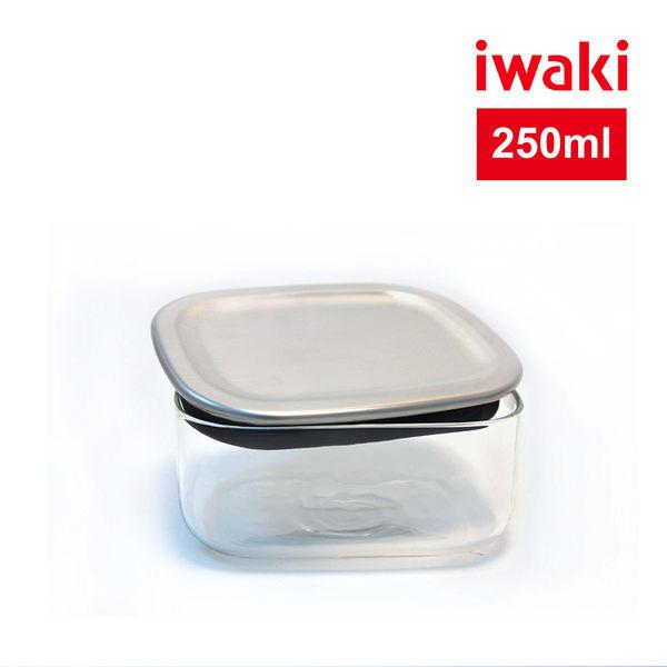 【iwaki】日本耐熱玻璃不銹鋼蓋方型收納盒250ml