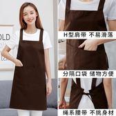 韓版時尚圍裙廚房服務員純棉做飯工作服女男防水圍腰定制LOGO無糖工作室