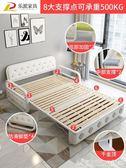 沙發床可折疊坐臥兩用多功能小戶型儲物客廳雙人1.8米書房單人1.2 後街五號