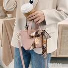 水桶包 手提小包包女新款法國小眾絲巾水桶包ins網紅百搭單肩斜背包 韓菲兒