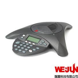 Polycom SoundStation2 - 電話會議系統.中小型會議室.支援類比電話線