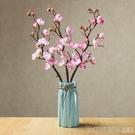 干枝梅假花 臘梅裝飾 新中式臺花仿真梅花客廳人造花干花盆栽擺臺 印象家品