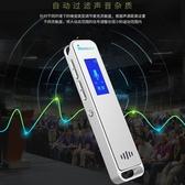 現貨 錄音筆高清降噪轉大容量小型隨身【極簡生活】