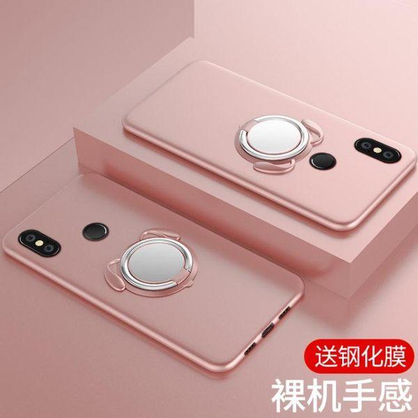 小米max3手機殼全包防摔小米max2手機套小米max男女新款小米mix2S軟殼 雙11購物節