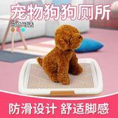 寵物狗狗用品平板狗廁所泰迪小型犬小號尿盆大號坐便器大型犬便盆
