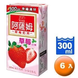匯竑 阿薩姆 草莓奶茶 300ml (6入)/組【康鄰超市】