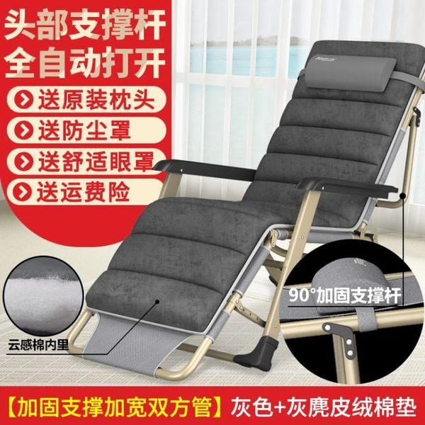 躺椅 折疊午休家用懶人靠椅成人簡約多功能休閒辦公室椅子
