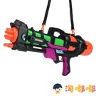 水槍兒童呲水玩具寶寶潑水節成人男孩小滋打水仗搶【淘嘟嘟】