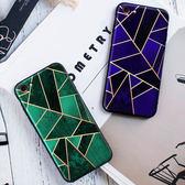 三星 J6 J4 A6+ 幾何切割軟殼 手機殼 保護殼 保護套 軟邊 全包邊 軟殼