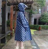 成人徒步女式單人防水戶外時尚環保透氣雨衣yhs1371【123休閒館】