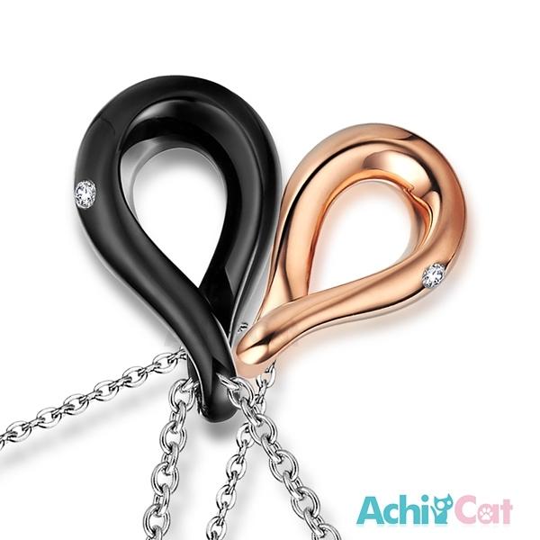 AchiCat 情侶對鍊 珠寶白鋼項鍊 無限甜蜜 黑玫款 單個價格 C1662