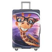 彈力行李箱保護套旅行箱套拉桿箱子防塵罩