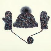 針織手套羊毛毛帽(兩件套)-毛球翻邊雙層加絨女手套5色73or28[巴黎精品]