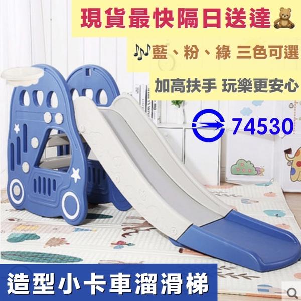 滑梯兒童戶外滑梯 室內家用幼兒園滑梯寶寶滑梯加長可折疊溜滑梯【溜滑梯+籃框+籃球+音樂機】