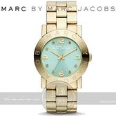 【南紡購物中心】MARC BY MARC JACOBS國際精品色彩潮流時尚腕錶-土耳其綠x金/36mm MBM3301