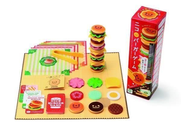 【日本 Eyeup】漢堡疊疊樂