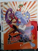 影音專賣店-X23-035-正版DVD*動畫【超人公寓(1)】-日語發音