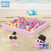 5斤兒童太空玩具沙子套裝安全無毒彩泥彩沙粘土【英賽德3C數碼館】