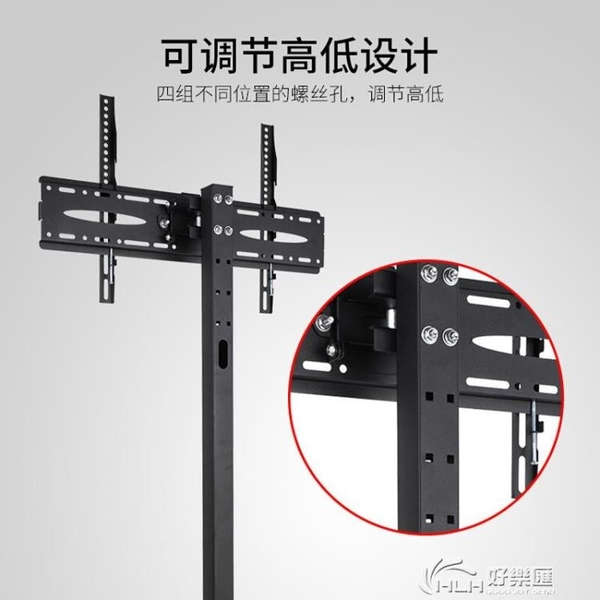 萬能通用免打孔電視機底座落地式掛架海信創維長虹顯示器增高支架 好樂匯