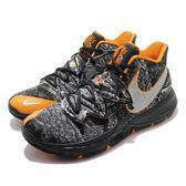 Nike Kyrie 5 EP Taco 黑 橘 特殊紋路 反光設計 籃球鞋 Irving 5代 男鞋【PUMP306】 AO2919-902