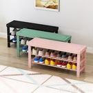 鞋櫃 鞋架子簡易門口可坐換鞋凳家用室內好看省空間防塵收納鞋櫃 618購物節
