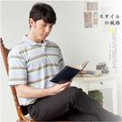 【大盤大】(P83671) 男 零碼M號 夏 短袖POLO衫 立領上衣 網眼 條紋休閒衫 口袋保羅衫 父親節禮物