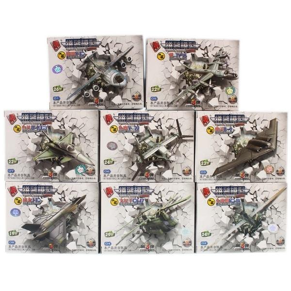 4D戰鬥機模型 第三彈 DIY飛機模型飛機(有八款)/一款入(促49) MM0595-3 軍機篇-鑫