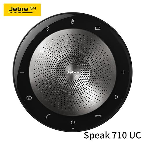 Jabra Speak 710 UC 無線 串接式 遠端 會議 系統 電話 揚聲器 喇叭 會議機 (環保包裝)