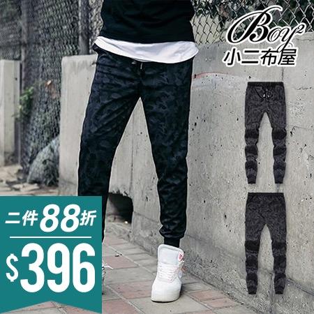 縮口褲 黑迷彩3D褲哈倫褲長棉褲【NZ75703】
