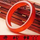 紅瑪瑙手鐲手圍17~19.5A貨-開運避邪投資增值【附保證書】【奇珍館】62a12
