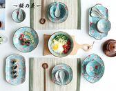 全館83折 川島屋花季日式陶瓷22頭家用碗筷碗盤盤子碗碗碟餐具飯碗套裝套碗【櫻花本鋪】